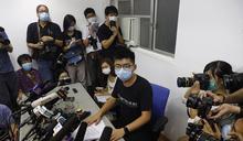 香港立法會改選倒數黃之鋒等12人不准參選 選舉計畫延後是為防疫還是打壓?