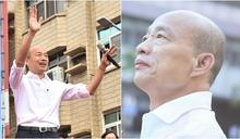 韓國瑜頻頻「被參選」幕僚氣炸 網酸:綠營非常怕他