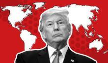 美國大選:特朗普當總統四年來改變了什麼