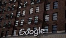 矽谷首例!「谷歌工會」成立 小蝦米戰大鯨魚