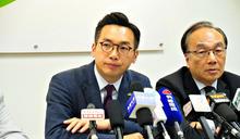 港選舉可能延期仍DQ 議員:恐難出席緊急會議 (圖)