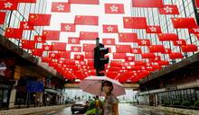 香港國安法一年後 多人入監、港蘋落難 撐起雨傘卻難海闊天空