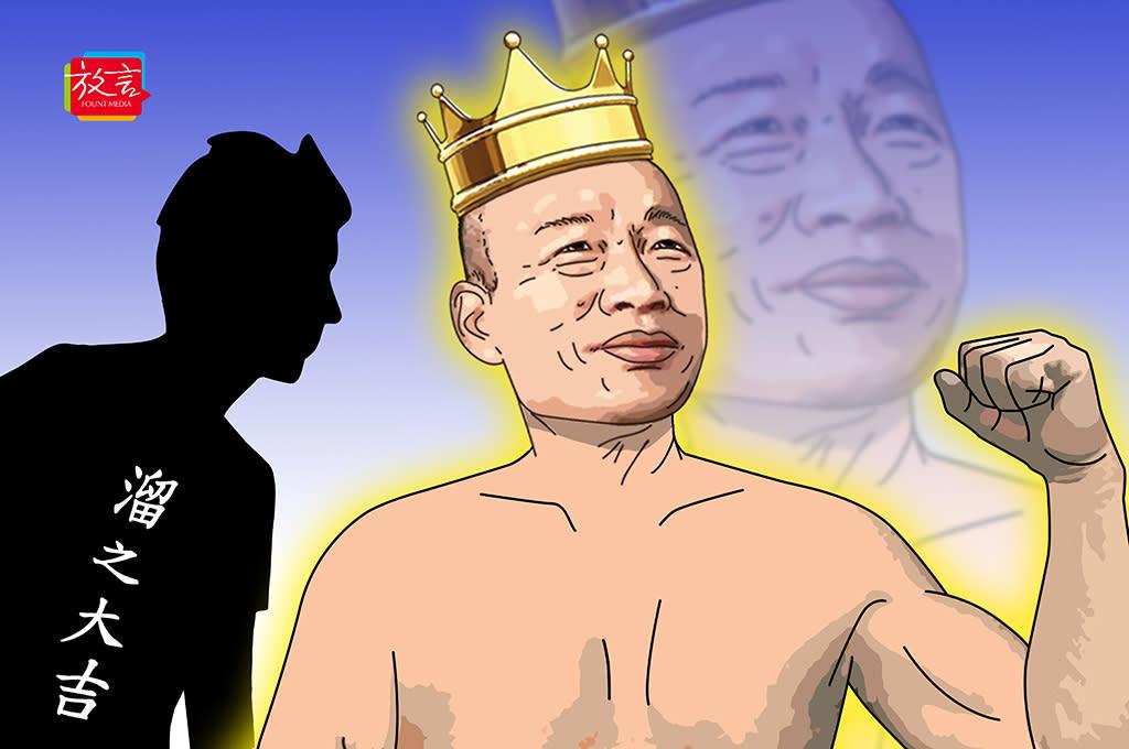 韓國瑜的可笑印象,被國中生定型