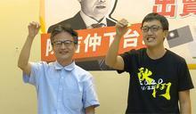 【Yahoo論壇/單厚之】蘇偉碩不會動搖國本,查水表會!