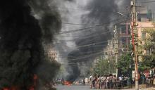 緬甸反軍事政變示威最血腥一日 據報最少114人死亡