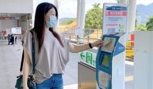 淡海輕軌提升「抗病毒」等級全台首推「防疫示範場域」