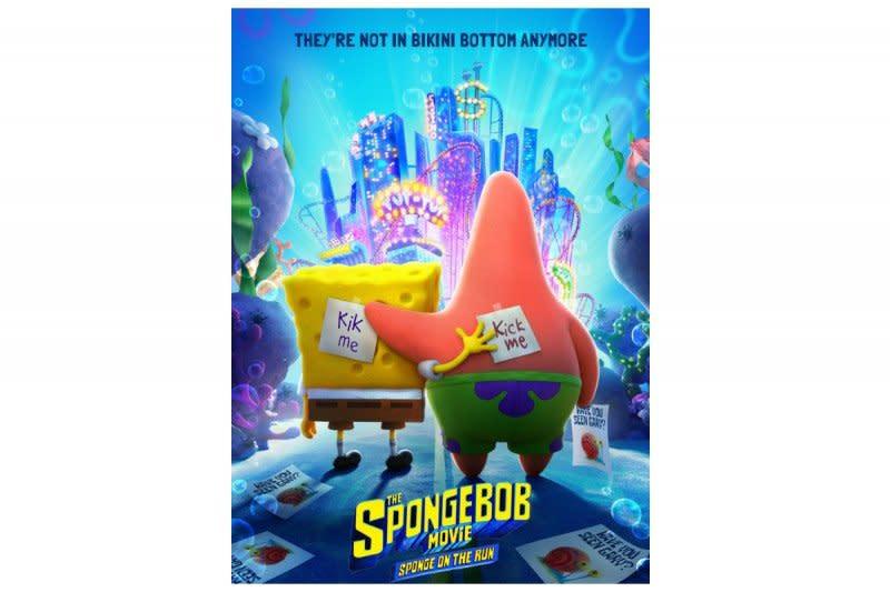 """Enam fakta film """"The Spongebob Movie"""""""