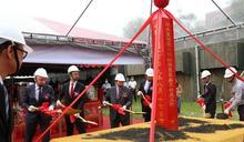 法商亞東工業氣體加碼,楠梓加工區氮氣廠房新建工程啟動