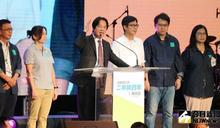 陳其邁造勢 賴清德催票:最好超過罷免93萬選票