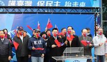 名家論壇》韋安/國民黨的黃昏之鬥