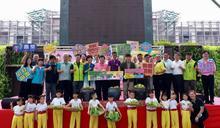 五穀豐登慶秋收、2020秋收祭活動 六堆「福菜去菁活動」