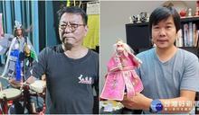傳統藝術接班人駐園演出系列之布袋戲:吳榮昌與黃武山的傳習故事令人喝彩