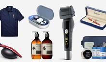 15款「父親節實用禮物」推薦!3000元就能買到品酒器、刮鬍刀、紫外線消毒機...爸爸收到一定超開心!