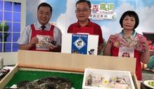 賴峰偉化身型男店長 促銷澎湖優鮮中秋禮盒