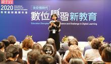 數位學習下的軟實力培養:可汗學院創辦人薩曼・可汗x台灣大哥大總經理林之晨共尋未來新教育
