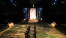 祭孔大典現代傳承 打造聲、光、影之藝術饗宴