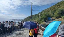 多良火車站遊客雨傘吹落鐵軌 (圖)