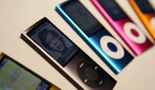 Apple 將在 iOS 14 裡復活 iPod 上的 Music Quiz 遊戲