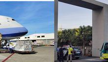 莫德納疫苗第二批順利抵台 警車護送存放