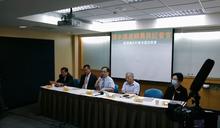 農田水利署10月1日掛牌 反消滅水利會決聲請假處分抗爭
