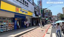 松本清東湖店易手 買家疑黃帝後代?