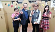 元智與尼加拉瓜大使館合作 共同舉辦世界巡航闖關