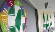 王浩宇砲轟王世堅掀波 林佳新嗆:民進黨內現在容的下異己?