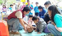 光興國小51歲校慶 從小宣導認養不棄養觀念