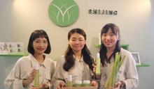 弘光科大妝品學生用農產品外殼研發綠色保養品