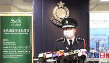 鄧炳強批境外代理人或媒體在港蠱惑人心 煽動反政府反中