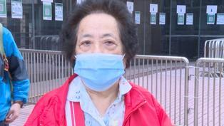 香港首日接種新冠疫苗排長龍 接種市民:我相信中國