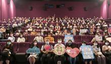 新北教育局長帶領學校學輔人員包場看電影《無聲》