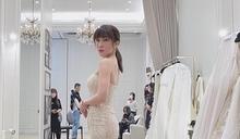 婚禮戰袍好猛!舞伶女星半球上下齊露