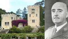 轉型正義!西班牙獨裁者佛朗哥市值1.7億莊園遺產收歸國有