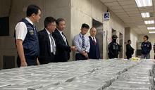 刑事局查獲航空貨運走私200公斤毒品 市價逾6億