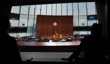 香港問題聯合聲明:英美澳加新「五眼聯盟」指責北京「有預謀」禁絶反對聲音