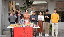 「討債女王」開鏡 劇組演員出席 (圖)