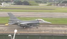 F-16空缺不能再等!最快月底重啟訓練 飛官疲勞成隱憂?!