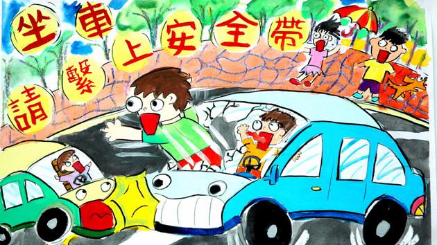 交通安全教育從小開始!第18屆和泰汽車全國兒童安全繪畫比賽活動開跑