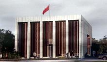 中國總領事館驚爆恐嚇!不閉館就攻擊