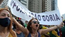 【新冠肺炎】單日新增8.5萬確診 世衛警告:巴西疫情進入危險狀態