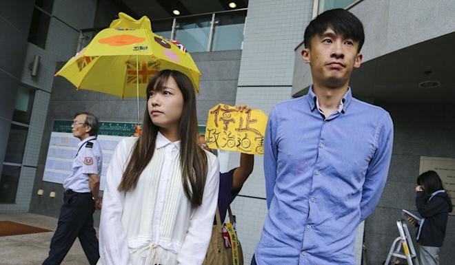 Hong Kong's Legislative Council has been demanding that disqualified lawmakers Yau Wai-ching (left) and Sixtus Baggio Leung return funds granted them after their 2016 elections. Photo: Dickson Lee