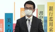 邱騰華指「香港製造」產品標記遭貶抑時要主動發聲
