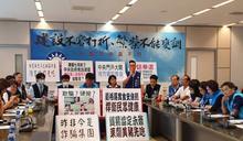 台中議會國民黨團與22縣市黨團連線反對含瘦肉精的豬肉進口