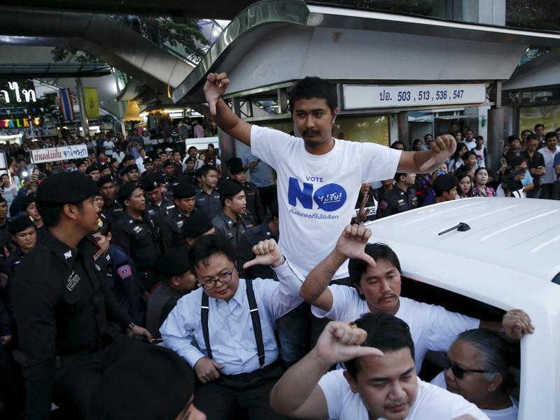泰愛國黨解散 學者擔憂恐陷混亂局面
