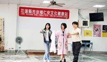 奇萊劇團原定京聲 17日吉安展演