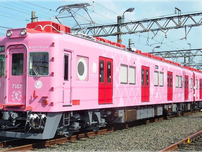 電車 yahoo