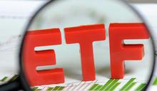 2020最強ETF績效暴衝91%!漲幅更勝台積電、聯發科,誰說ETF表現就是溫吞?
