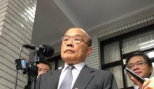 國民黨邀蔡總統辯萊豬 蘇揆:詢答是最好辯論
