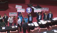 國務機要費除罪化為扁案脫罪? 綠委:藍勿政治操作